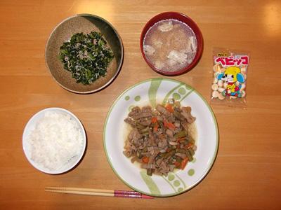 共同生活援助 青松園(食事)